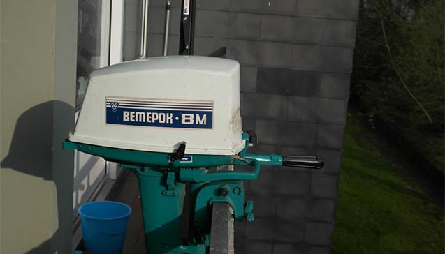 Лодочный мотор Ветерок 8 - main.jpg
