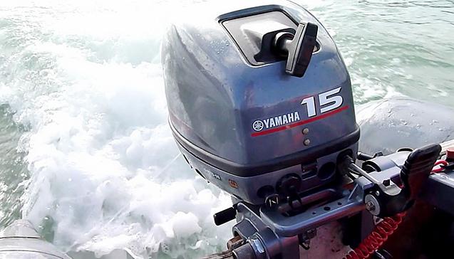 Лодочный мотор Yamaha 15 л. с. - main.jpg