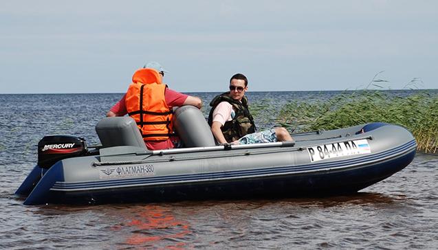 Виды сидений для резиновой лодки 2.jpg