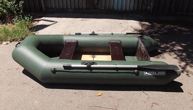 Лодки ПВХ Аква 2600.jpg