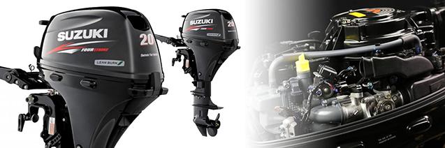 Лодочный мотор Suzuki 20-main.jpg