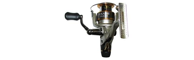 EXG 2500 RC.jpg