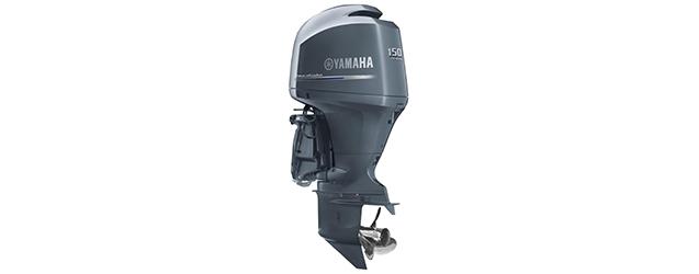 Лодочный мотор Yamaha 150 л.с..jpg