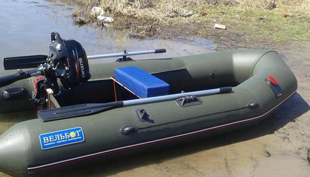 Лодки ПВХ Belbot (Вельбот).jpg