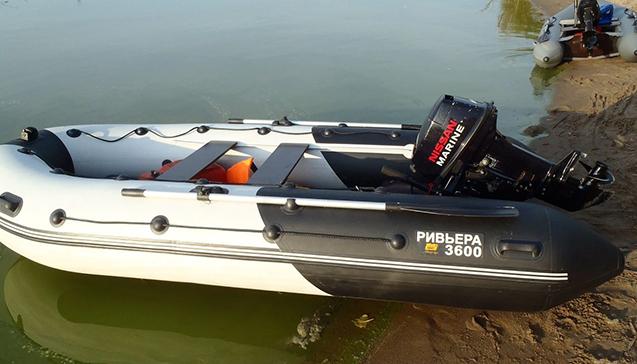 Лодки ПВХ Ривьера 3600.jpg
