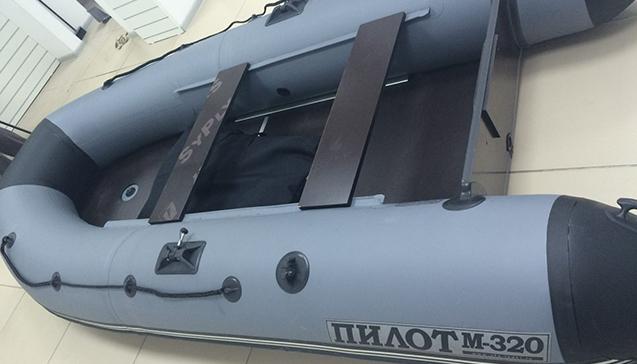 Надувные лодки Пилот М 320.jpg