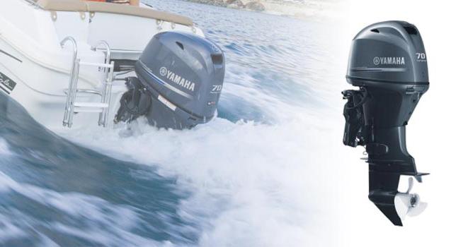 Лодочный мотор Yamaha 70 л.с.-main.jpg