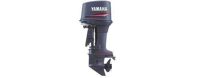 Лодочный мотор Yamaha 140 л.с..jpg