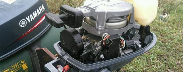 Лодочный мотор Yamaha 2.5-teh2.jpg