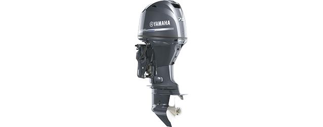 Лодочный мотор Yamaha 70 л.с.-model.jpg