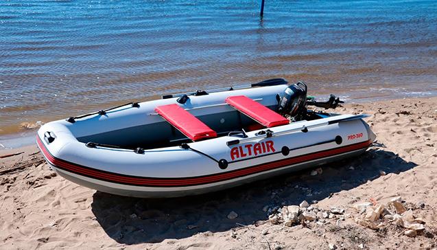 Виды и конструкция ПВХ лодок Альтаир.jpg