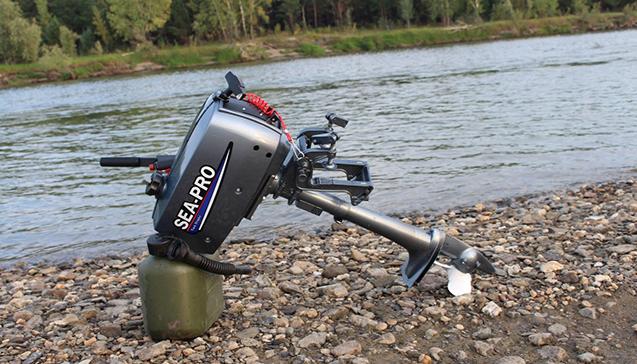 Лодочный мотор Sea Pro 2.5 л. с. - main2.jpg