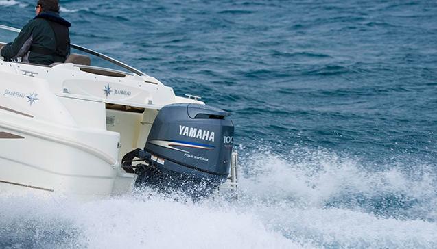 Лодочный мотор Yamaha 100 л. с. - main.jpg
