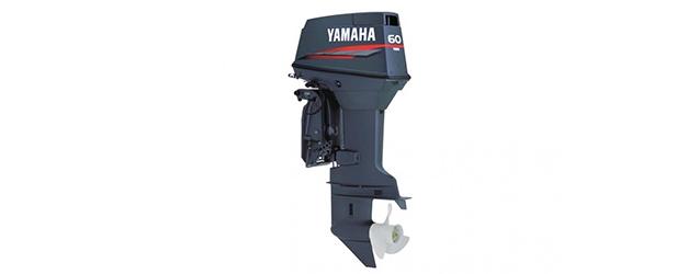 Лодочный мотор Yamaha 60-model.jpg