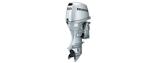 Лодочные моторы Honda 50.jpg