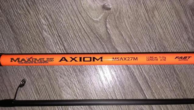 Спиннинги Maximus Axiom.jpg